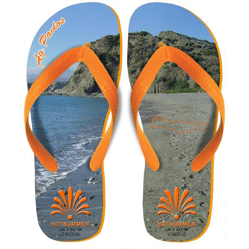 Άγιος Παύλος Ρέθυμνο Κρήτη
