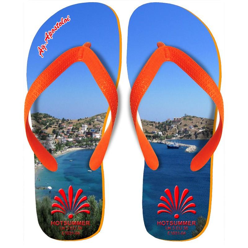 Agioi Apostoloi Petries Beach Evia