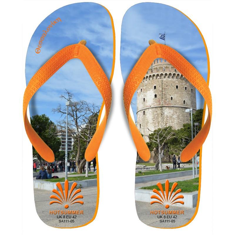 Thessalonica Macedonia Greece